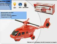 Вертолет на батарейках 1389 в коробке 31*9*12см