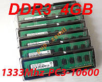 Kingston DDR3 4Gb 1333 AMD 4G (чипы Nanya/Micron/Qimonda/Samsung/Hynix)