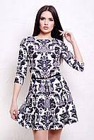 Платье женственное Дамаск
