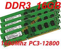 Kingston DDR3 16Gb 12800 1600Мгц AMD 16G