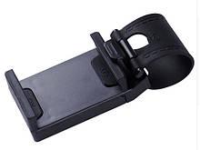 Універсальний тримач маленький для смартфона на авто-кермо ЧОРНИЙ SKU0000196