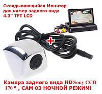 """Видео парковка, Монитор FLIP 4.3"""" +Камера CCD"""