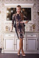 Платье женское с принтом Жемчуг
