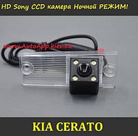 Камера заднего вида KIA CERATO SONY(CCD2), фото 1