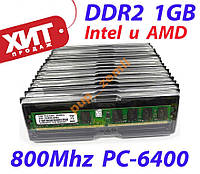 Kingston DDR2 1Gb PC2-6400 800Мгц для Intel / AMD 1G