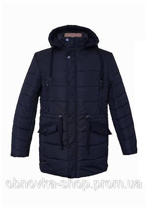 3f9d8814a61 Мужская зимняя куртка-парка - купить недорого в Харькове