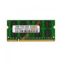 DDR2 2Gb 4200 533Мгц 2G SODIMM для ноутбука