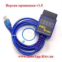 ELM327 USB v1.5, Авто Сканер OBD2