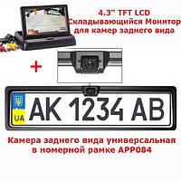 """Видео парковка, Монитор Flip 4.3""""+Камера CCD, фото 1"""