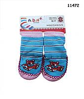 """Домашние носочки-тапочки """"Мишки"""" для девочки. 10 см"""