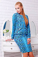 костюм женский синий летний демисезонный Змея