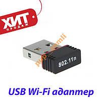 USB WiFi адаптер прием/раздача сетевая карта