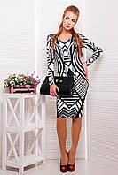 Платье  черное-белое обтягивающее фигуру с принтом Имитация