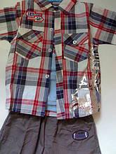 Детские летние костюмы для мальчика тройка