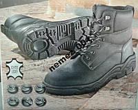 Защитные ботинки высокие черные. Размер 44. Кожа! Германия