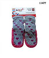 Домашние носочки-тапочки для девочки. 11 см