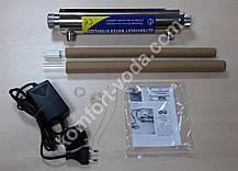 Установка ультрафіолетового знезараження UV-2G, 16W