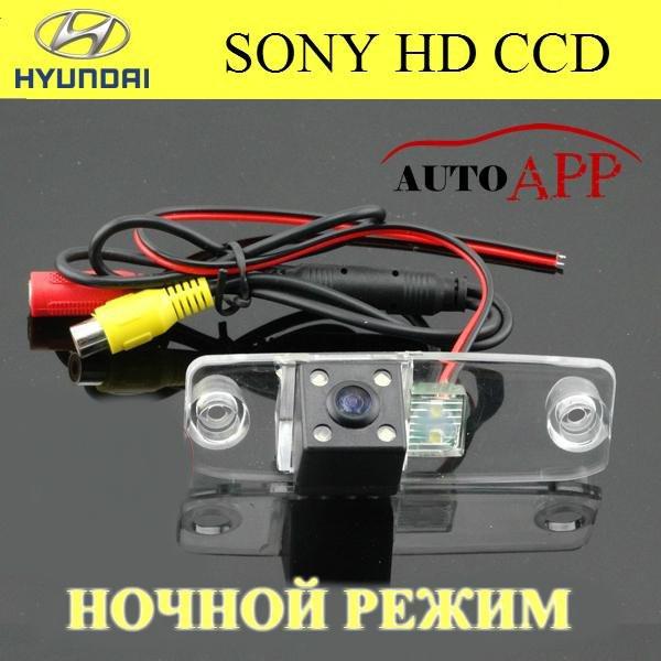 Камера заднего вида для Hyundai Elantra Terracan Tucson Accent Kia Sportage R 2011 SONY(CCD)