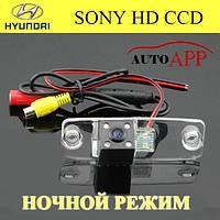 Камера заднего вида для Hyundai Elantra Terracan Tucson Accent Kia Sportage R 2011 SONY(CCD) , фото 1