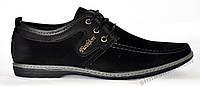 Туфли мокасины мужские малоразмерные черные D5202