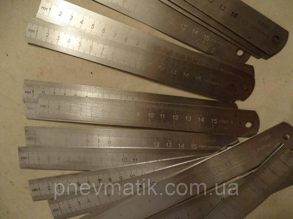 Линейка слесарная металлическая Ссср 150мм