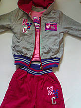Спортивный костюм тройка для девочек