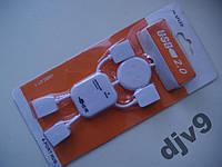 USB HUB ЮСБ ХАБ разветвитель, фото 1