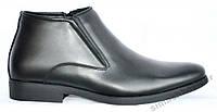 Классические мужские ботинки из натуральной кожи. Размеры 38, 39. Patriot 14ZT895.