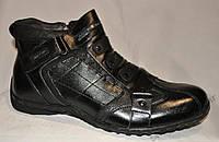 Распродажа. Ботинки малоразмерные, натуральная кожа, размеры 38,39,40. Jimoter ZT08142.