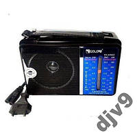 Радиоприемник радио FM ФМ Golon RX-A06AC