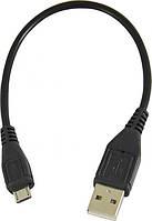 Дата кабель шнур microUSB EasyLink EL-780 20 см