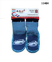 """Домашние носочки-тапочки """"Машины"""" для мальчика. 11,5 см"""