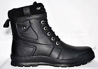 Мужские зимние ботинки / сапоги на меху из натуральной кожи. Размеры 40, 41, 42. Atriboots 15Z433.