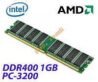 DDR 1Gb PC3200 400Mhz DDR1 все чипсеты AMD / Intel