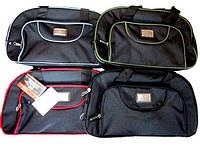 Дорожная фирменная сумка EF