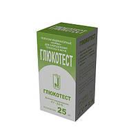 Тест-полоски Глюкотест, 25 шт.