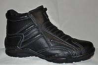 Распродажа. Ботинки - кроссовки мужские из PU-кожи. Размеры 37 и 39. Forra ZT10187.