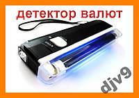 Ультрофиолетовая лампа, детектор валют и кредиток  DL01