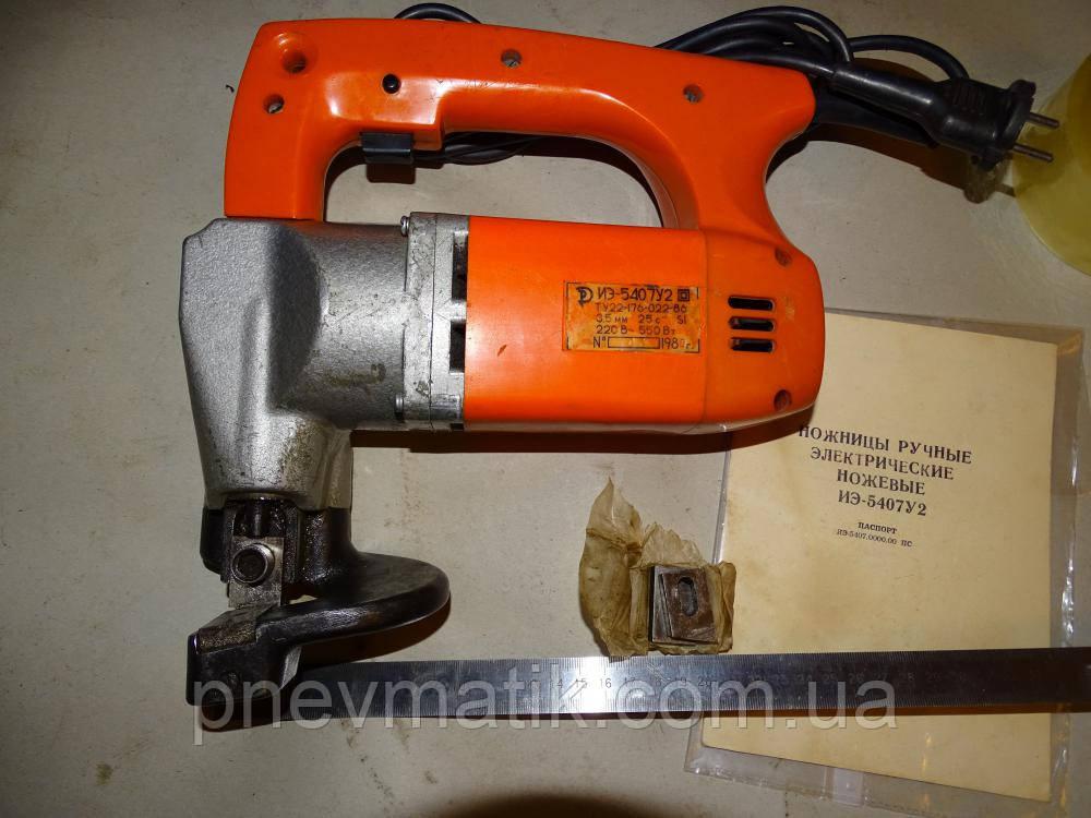 Ножницы электрические для резки листового металла ИЭ5407
