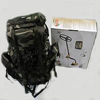 Рюкзак великий Miltek