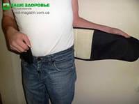 Пояс поддерживающий, согревающий с овечьей шерстью КПО-6М(ш) (XXL-XXXL), Тиса-Киев