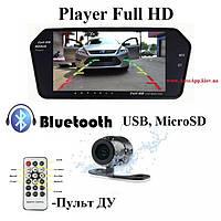 """Зеркало заднего вида с цветным МОНИТОРОМ 7"""" + пульт+USB+Bluetooth, фото 1"""