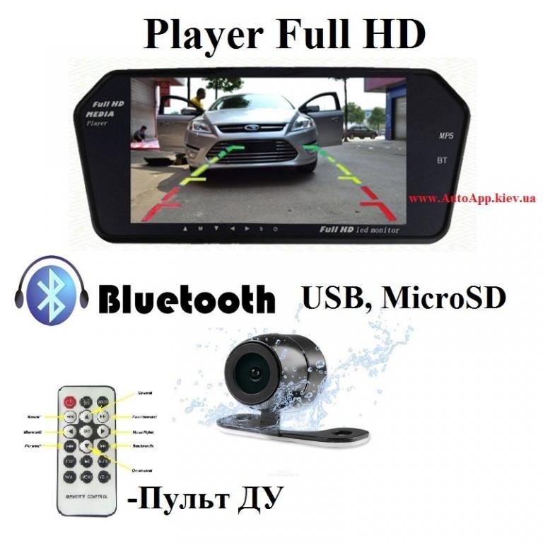 """Зеркало заднего вида с цветным МОНИТОРОМ 7"""" + пульт+USB+Bluetooth"""