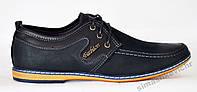 Туфли мокасины мужские малоразмерные синие D5202-1