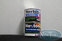 Светящаяся краска для пластмассы и ПВХ от Нокстон, фото 1