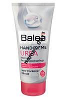 Крем Urea для рук. Baleа. Балеа Германия