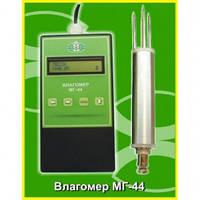 Влагомер для грунта и почвы МГ-44