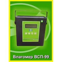 Влагомер для семян и зерна ВСП-99