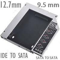 "Адаптер оптибей (optibay) 12,7mm IDE/miniSATA для подключения HDD 2,5"" , фото 1"