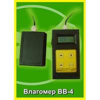 Влагомер бумаги ВВ-4
